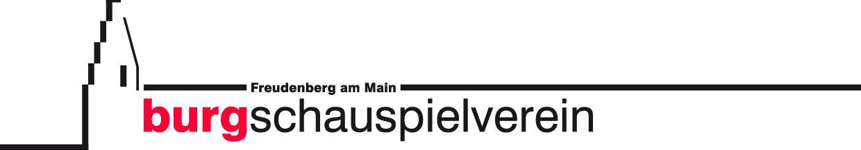 Logo Burgschauspielverein